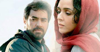 Asghar Farhadi - Il cliente
