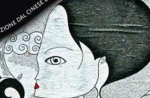 Qiu Miaojin - Ultime lettere da Montmartre