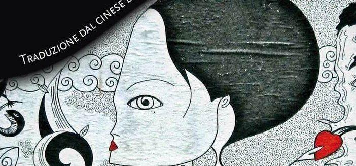 Qiu Miaojin – Ultime lettere da Montmartre