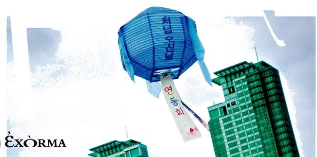 """Maria Anna Mariani: """"La Corea mi ha insegnato cosa accade agli affetti"""""""