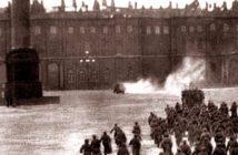 Rivoluzione russa 1917
