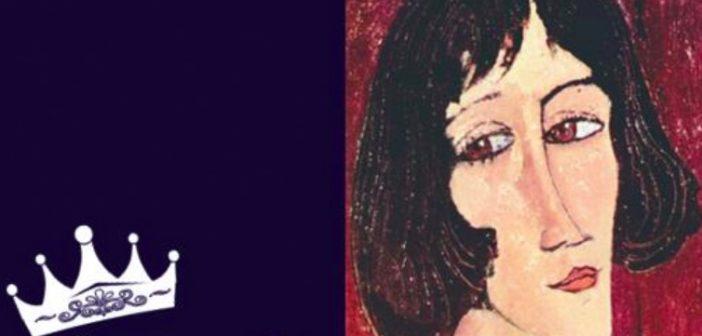 Samuela Salvotti - Concepiti in ventri di regine
