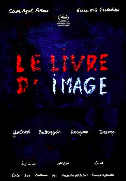Cannes 71: Jean-Luc Godard - Livre d'image