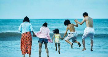Hirokazu Kore-eda - Un affare di famiglia