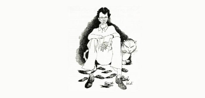 Daniele Del Giudice – Atlante occidentale | Dall'archivio