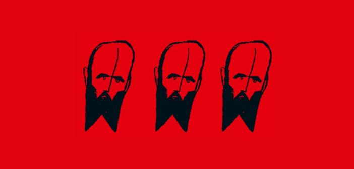 Romanzo e vita: per il bicentenario di Dostoevskij